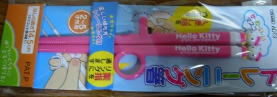 Hello Kitty トレーニング箸 (Training chopsticks)
