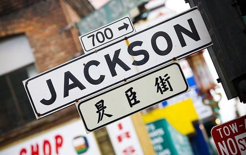 Jackson Street, #18