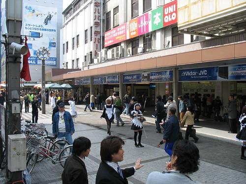 Akihabara, reklamiranje