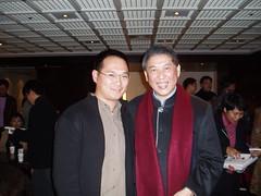 Mu Dan Ting-2005.12