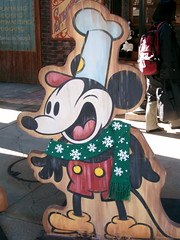 Disney Sea #2