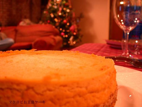 マクロビお豆腐ケーキ