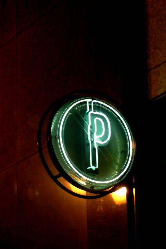 Parking Sign in Neon - Portland Oregon