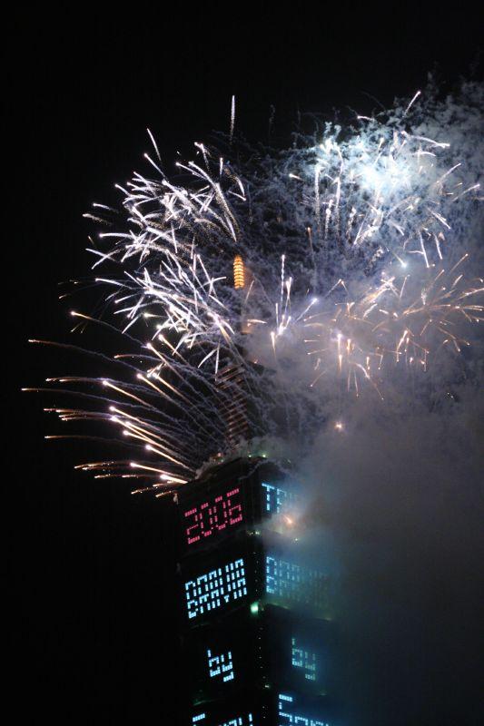 2006年Taipei 101跨年煙火秀
