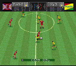 J-League Excite Stage '95