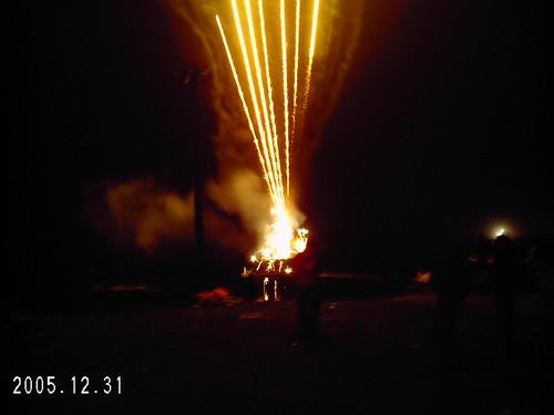 fireworks from dock, Port Sulphur