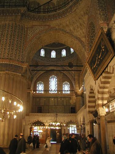Istanbul Turkey 2005 044