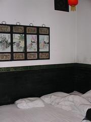 Tian Yuan Kui Guesthouse Room