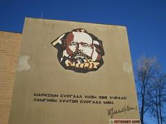 Marcks at Eldenet city