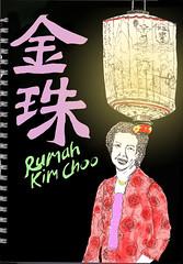 kimchoo