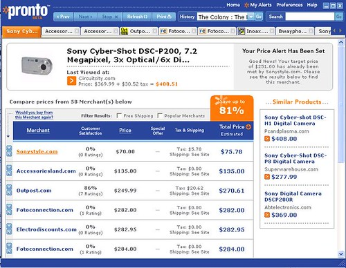 Pronto search window - comparison shopping