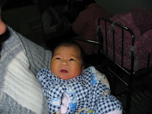 cousin pangpang