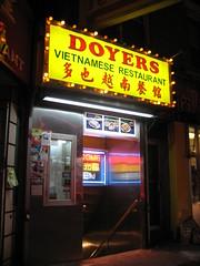 Doyers Vietnamese