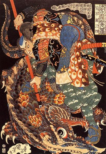 412px-Miyamoto_Musashi_killinga_giant_nue
