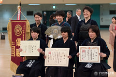 9th All Japan Interprefecture Ladies Kendo Championship_266