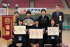 9th All Japan Interprefecture Ladies Kendo Championship_267