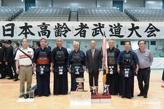 39th All Japan KOREISHA BUDO TAIKAI_075