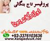 35142941252_64eba3d211_t