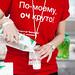 VikaTitova_20170423_133213_8669