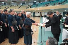 39th All Japan KOREISHA BUDO TAIKAI_060