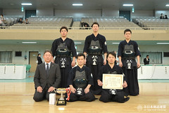 59th Kanto Corporations and Companies Kendo Tournament_112