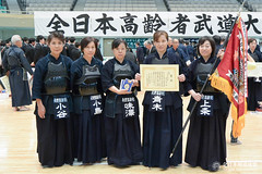 39th All Japan KOREISHA BUDO TAIKAI_074