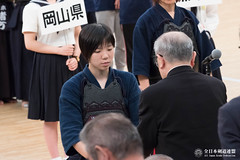 9th All Japan Interprefecture Ladies Kendo Championship_255
