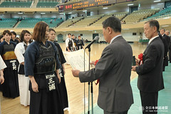 59th Kanto Corporations and Companies Kendo Tournament_106