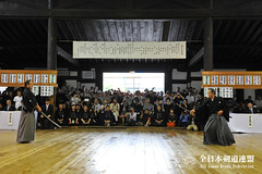111th All Japan Kendo Enbu Taikai_126