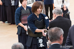 9th All Japan Interprefecture Ladies Kendo Championship_256