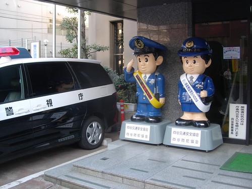 La poli japonesa class=