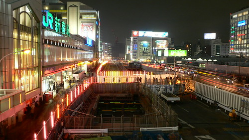 Shinjuku south exit