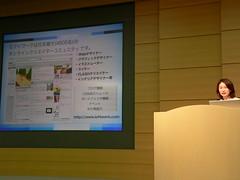 NEC講演会