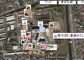 東京拘置所で「L」!