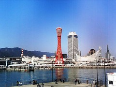 Kobe Habor Land