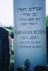 Ben-Adir Matseyve (Gravestone) - New York