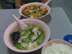 Date Night- Sliced fish soup at Hon Da Eating House