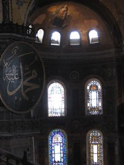 Inside the Hagia Sophia (Ayasofya)
