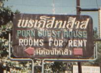 wang hotel