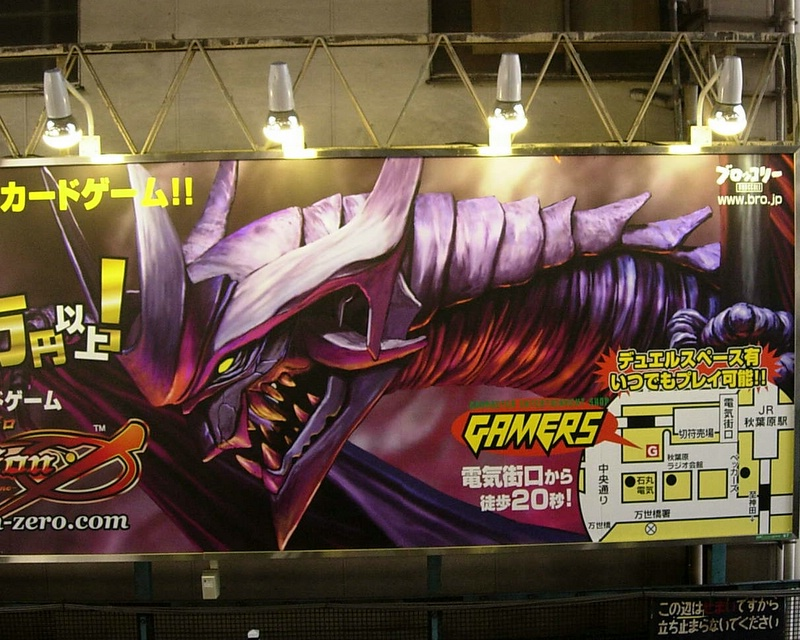 """Gamers"" billbord in Akihabara Station."