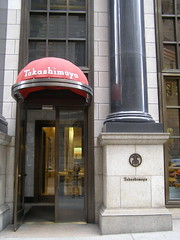 Takashimiya on Fifth Avenue