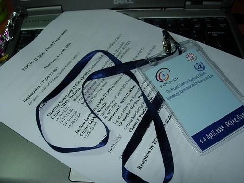 第二届亚洲区域气候监测、评估、预测论坛