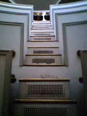 Ether Dome steps