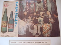 old hey-song ads-6