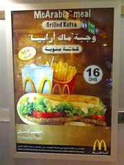 McDonalds in Dubai