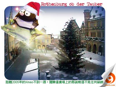 1219 Rothenburg