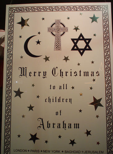 Merry Christmas To All Children of Abraham