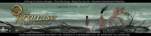 """Trailer de """"The Promise"""" de Chen Kaige"""