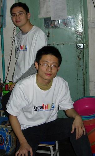 geowhy-tsing&me3