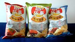Chips - B